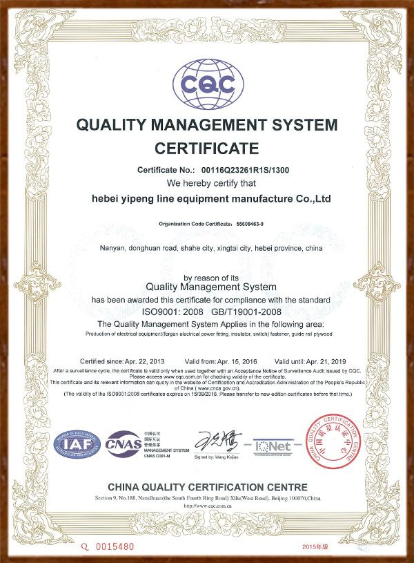ISO9001-English Version