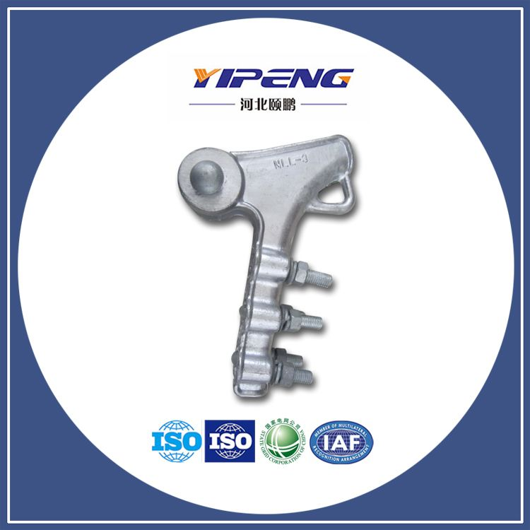 Bolt type strain clamp